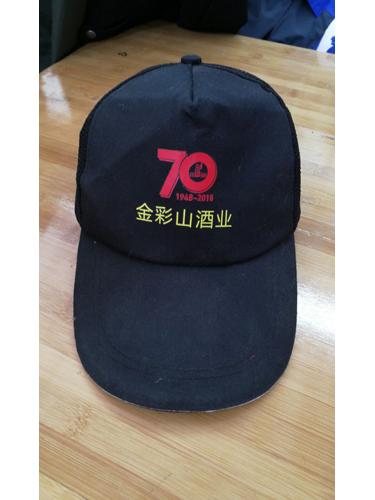 帽子系列(4)